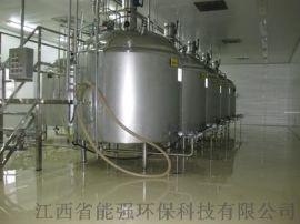 环氧自流平地坪施工 工业厂房防腐涂装工程报价