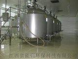 環氧自流平地坪施工 工業廠房防腐塗裝工程報價