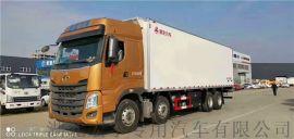 柳汽乘龍新款9米6冷藏車