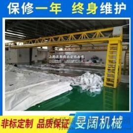 高周波塑胶熔接机   PVC车载水袋焊接机