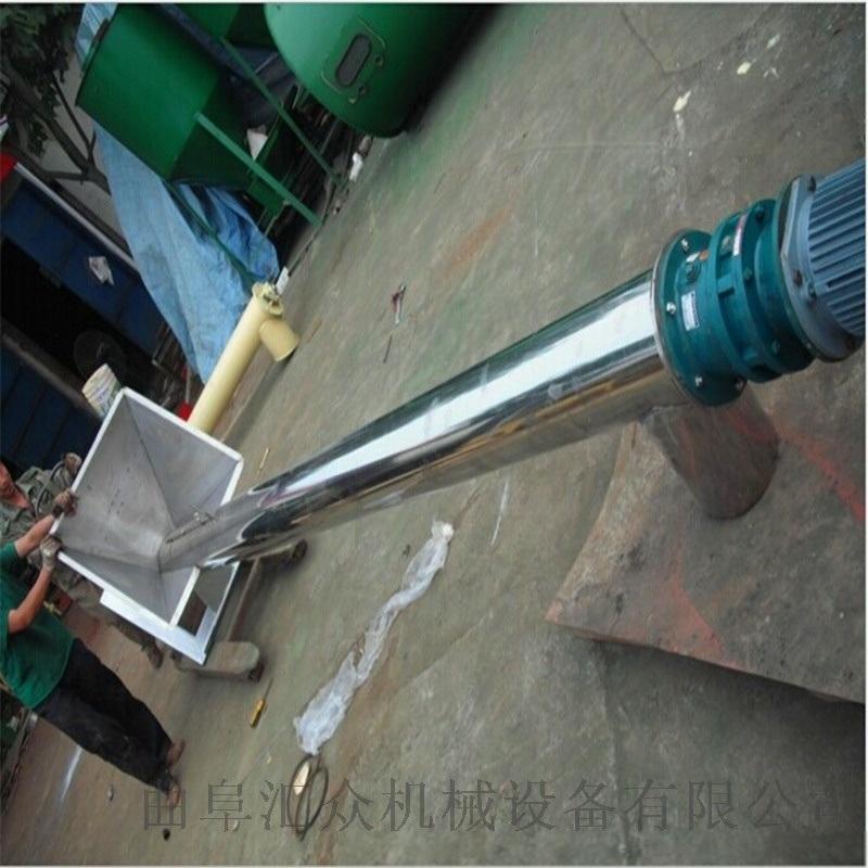 銀川營養土螺旋提升機 3米不鏽鋼絞龍上料機Lj8