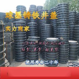 球墨铸铁窨井盖小区消防用雨水篦子水沟盖板