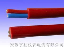 高温硅橡胶电缆JGGPB亨仪电缆