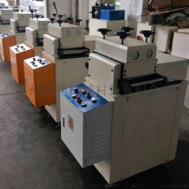 SML-200/300薄板整平机 精密矫正矫平机