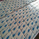 供應雙面背膠EVA 方形泡棉墊 減震防滑墊