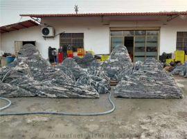 广东切片雪浪石精美石雕景观园林流水假山石