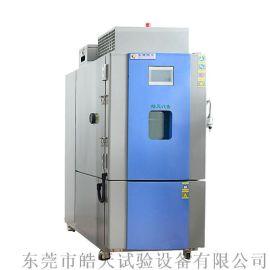 供应新能源电池防爆试验箱 防爆柜测试机