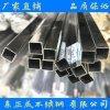 海南不锈钢黑钛管,黑钛304不锈钢方管