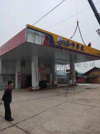防风加油站铝扣板 广州加油站铝扣板