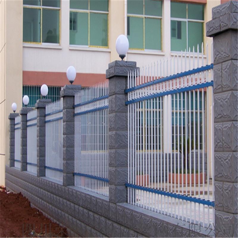 重庆锌钢隔离栏,重庆锌钢护栏厂家,重庆锌钢护栏
