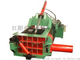小型全自动废金属压块机Y81-160T