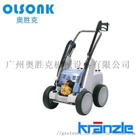 Karnzle工业用移动式重型强功率高压水清洗机