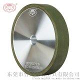 工廠供應磁芯研磨樹脂氮化硼CBN砂輪