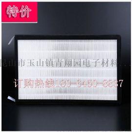 板框式高效空气过滤器 HEPA高效过滤网 纸框无隔板滤网