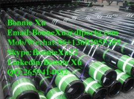专业生产供应石油套管各种规格均可定制