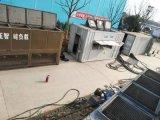 发电机组检测用负载箱、 高压负载箱租赁、高压电阻箱租赁