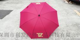 深圳禮品傘交通銀行禮品傘房地產禮品傘重慶禮品傘定制