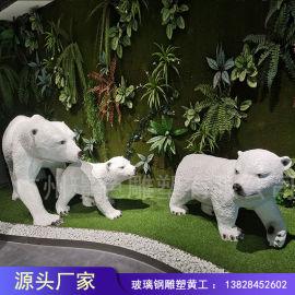 现货玻璃钢雕塑 户外景观园林卡通雕塑 雕塑定制厂家