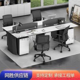 简约板式4人位办公桌现代简约办公桌带屏风员工桌