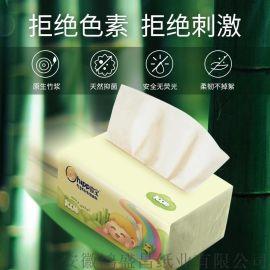 喜宝 100抽/包300张原生竹浆抽纸餐巾纸