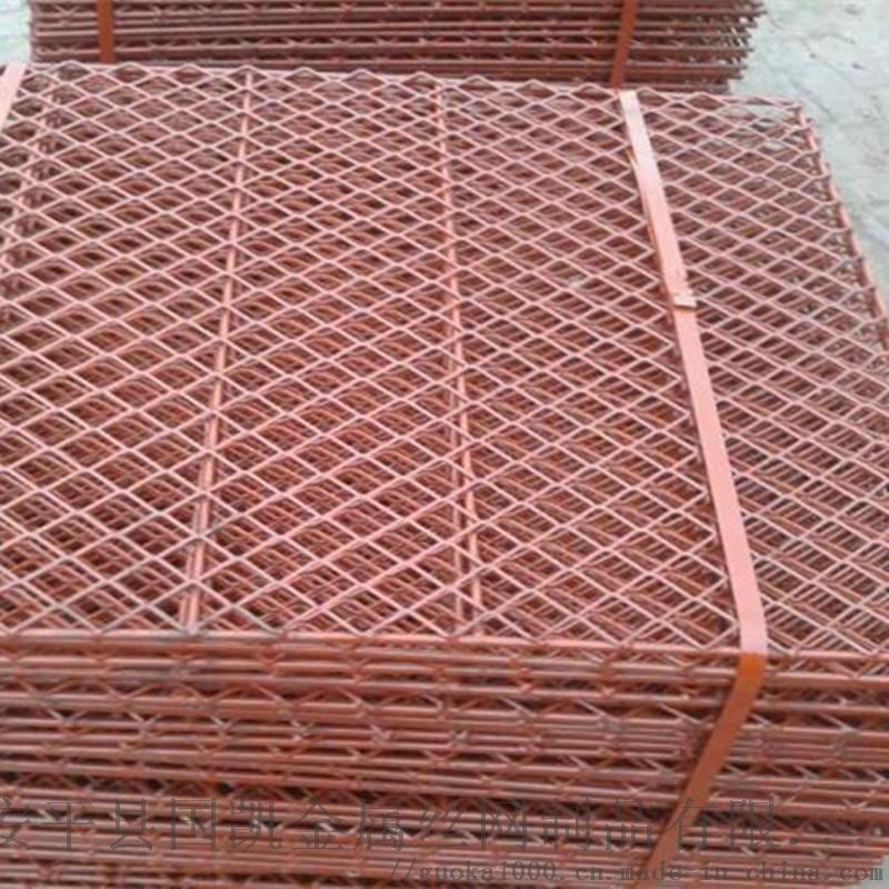 菱形脚踏网代替竹木踏板 脚踏菱形网 钢芭片