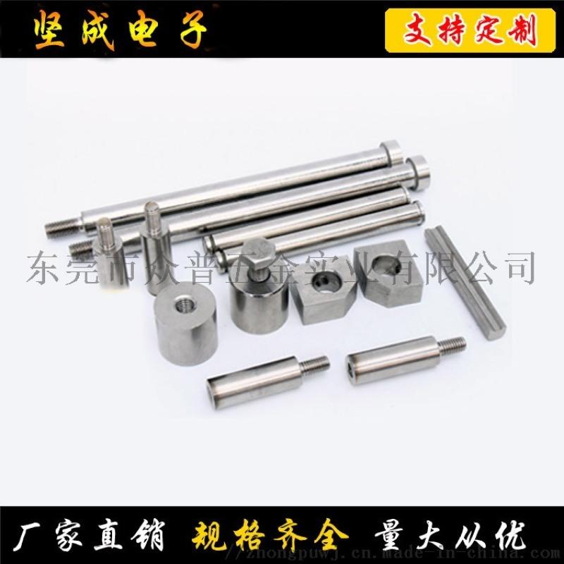 廠家直銷衆普五金不鏽鋼壓鉚螺釘連接件緊固件螺絲加工