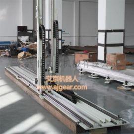 机器人桁架机械手磨削齿轮定制 机器人第七轴地轨