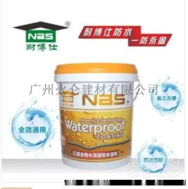 JS聚合物水泥基防水涂料卫生间防水
