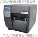 Datamax I-4310e条码打印机