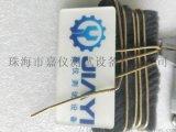 厂家供应上海嘉仪JAY-6001标准灯具测试链价格