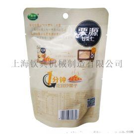 自立袋坚果零食包装机 给袋式自动计量包装机