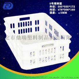 河北鼎瑞纯原料塑料筐长方形加厚奶筐