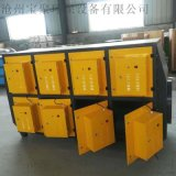 低温等离子油烟净化器  塑料废气处理设备