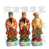 彩绘描金福禄寿塑像 佛像厂家