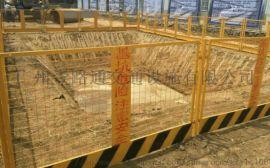 安全防护隔离网锌钢烤漆基坑护栏临时围蔽网