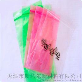 PE粉色平口袋PE白色塑料袋工业产品包装袋