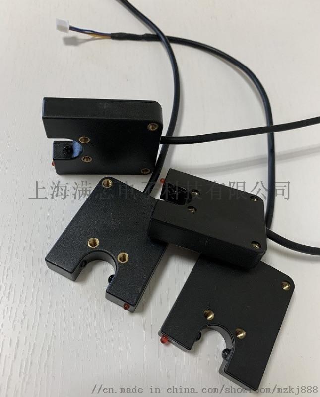 滿志電子 光電探絲器 探紗器 探紗器 自停斷線自停