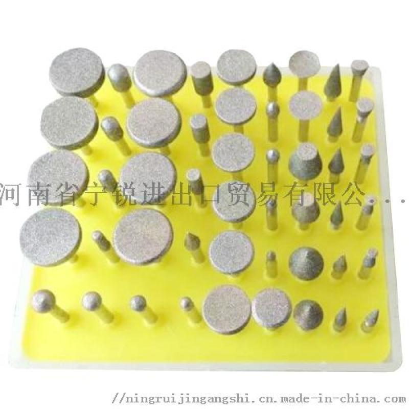 50只裝大頭3.17mm金剛石打磨頭玉石瑪瑙雕刻