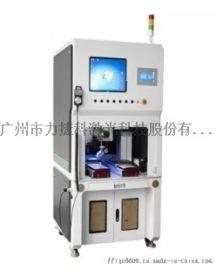 广州力捷科激光系列全自动塑料激光焊接机 激光焊接设备