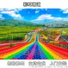 河北保定大型景區150米的彩虹滑道百美廠家定製
