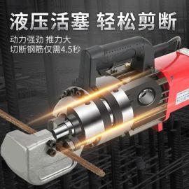 四川自贡手提钢筋弯曲机便携式钢筋切断机优质供应商