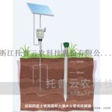 土壤剖面水分儀TPGSQ-4