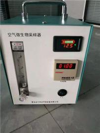 28.3L采样器微生物