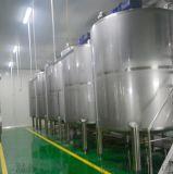 Kx500型酵素饮料加工设备 成套酵素酒生产线厂家