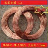 优质弹簧线磷铜线锡青铜磷青铜线磷铜丝弹性铜丝
