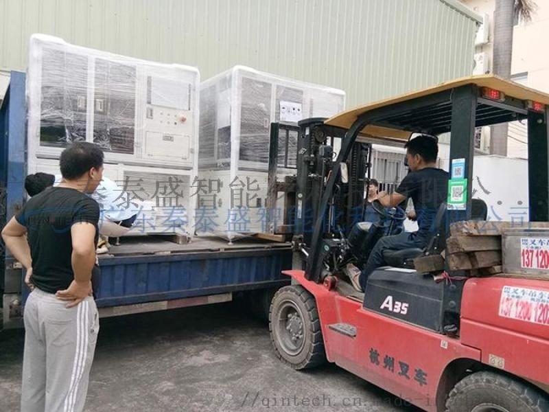 秦泰盛空调**机箱标签检测设备 CCD视觉检测设备