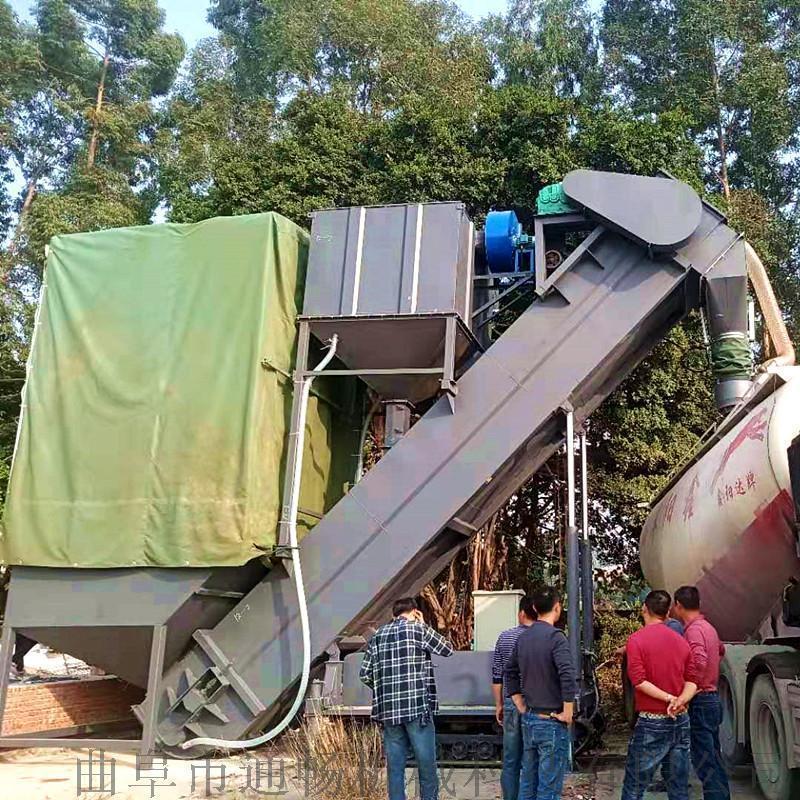 通暢集裝箱粉煤灰卸車機 翻箱卸灰機 無塵拆箱機