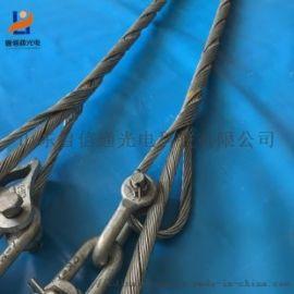 厂家直销 电力金具OPGW光缆耐张线夹