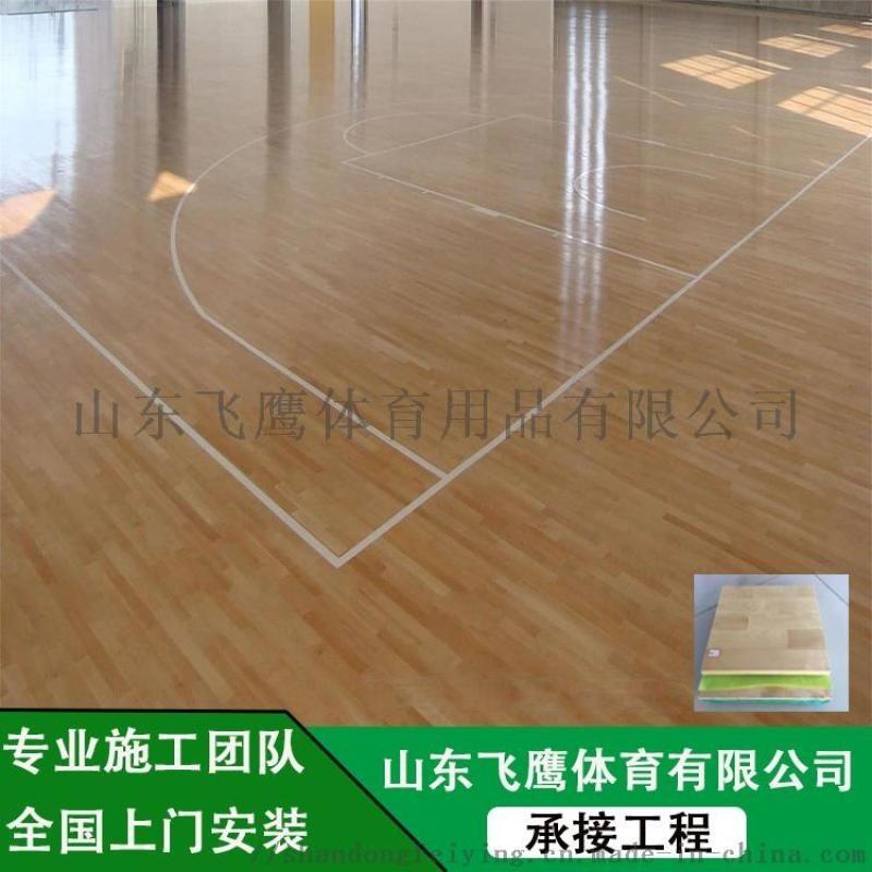 厂家直销 体育运动木地板 室内篮球场木地板