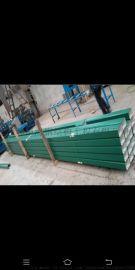 今日头条:恒海钢构彩钢落水管定制产品